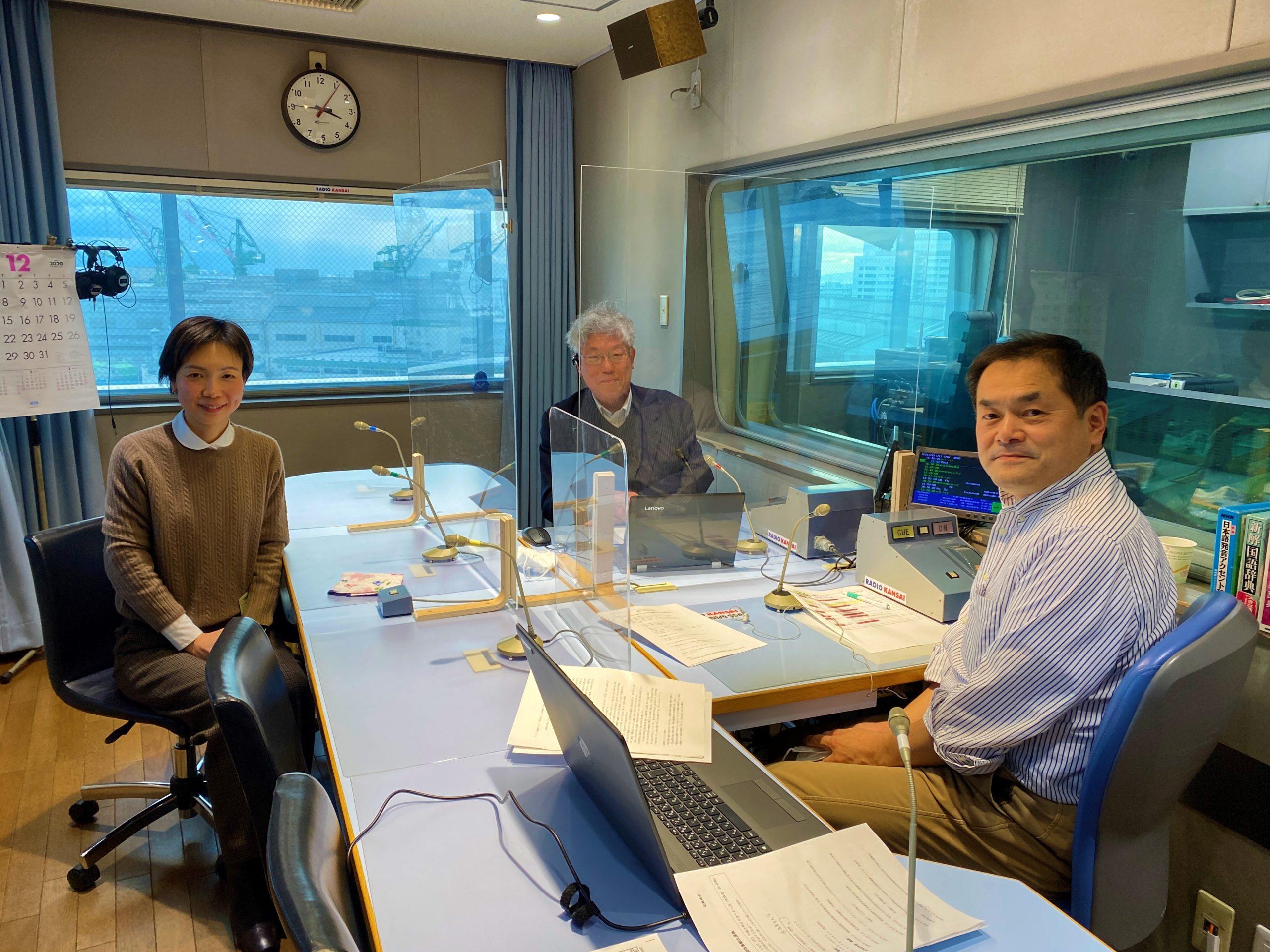 (左から)梅田教授、ラジオ関西 山崎さん、林編集長