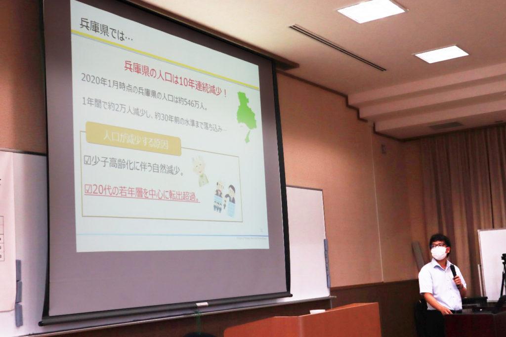 近畿財務局神戸財務事務所の若手メンバーによる導入(20代若年層の転出超過を懸念)
